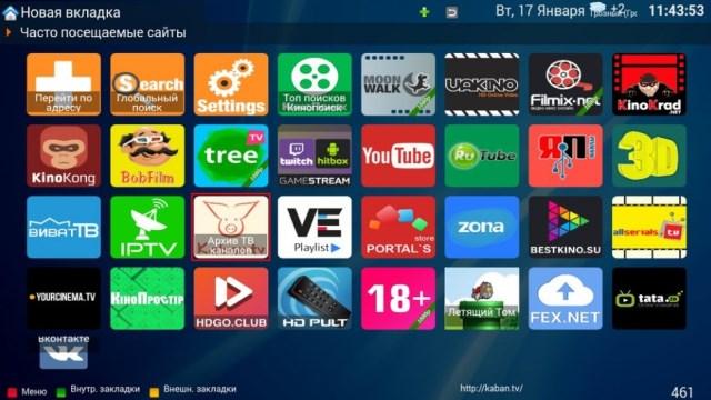 скачать remote forkplayer 1.36 для пк бесплатно
